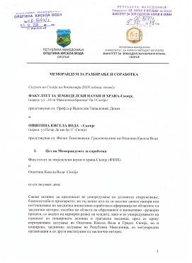 memorandum_za_sorabotka_okv_fznh.jpg